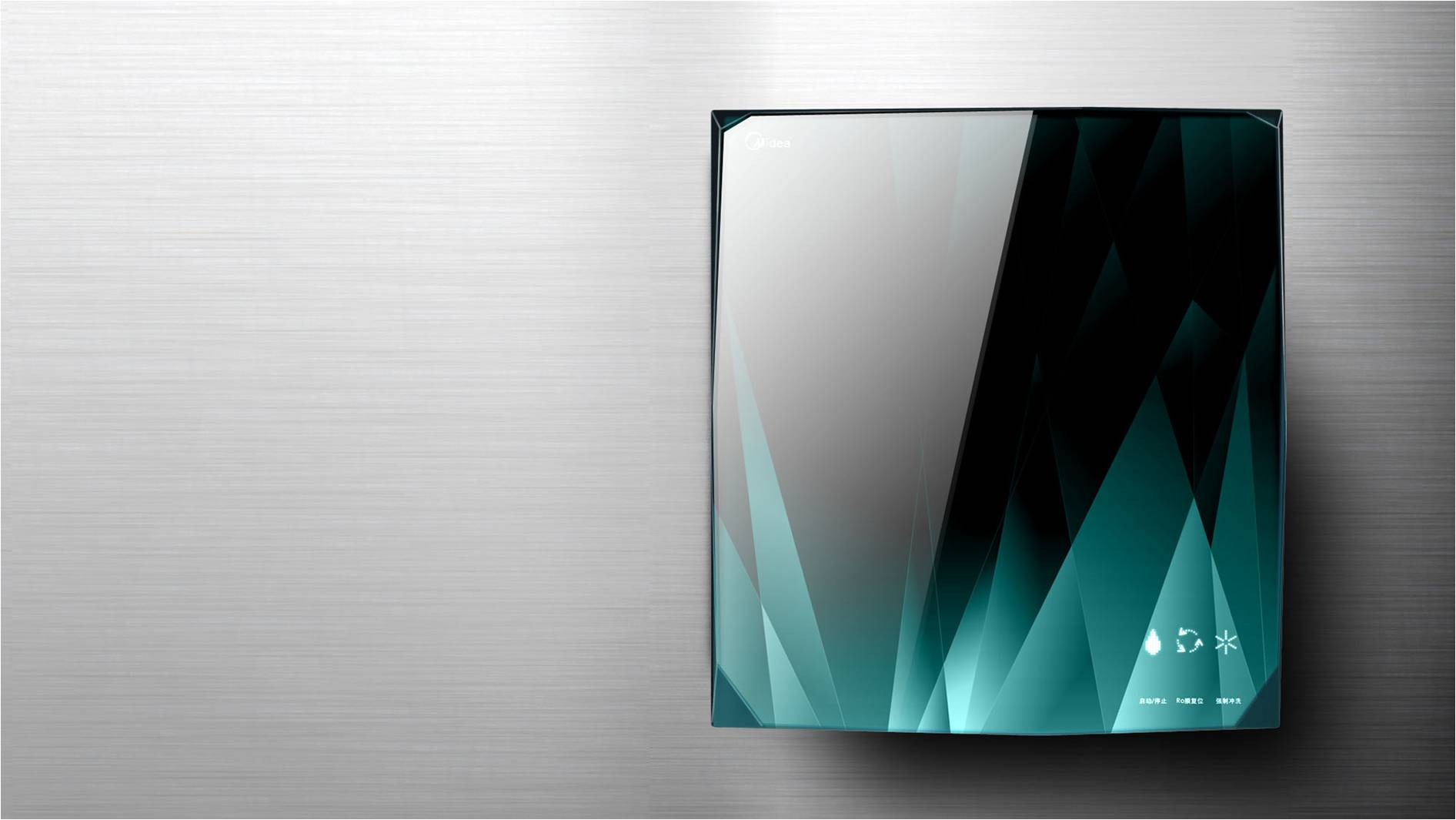 Midea Diamond Kitchen Water Purifier Newplan Design